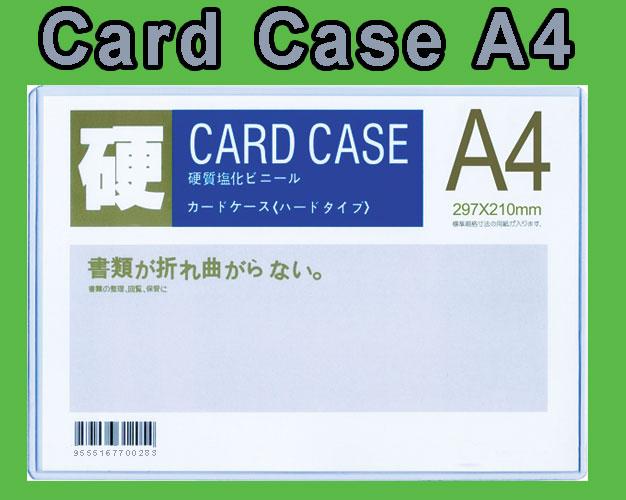 Card-Case-A4-500-x-626.jpg