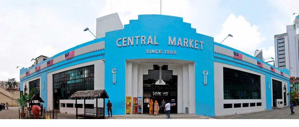 Image-Central-Market-1024-x-434.jpg
