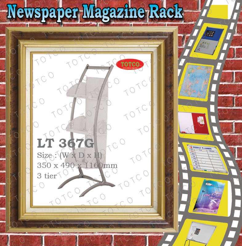 Newspaper-Rack-LT-367G--786-x-800.jpg