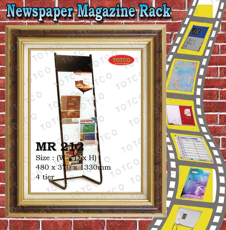 Newspaper-Rack-MR212-II--786-x-800.jpg