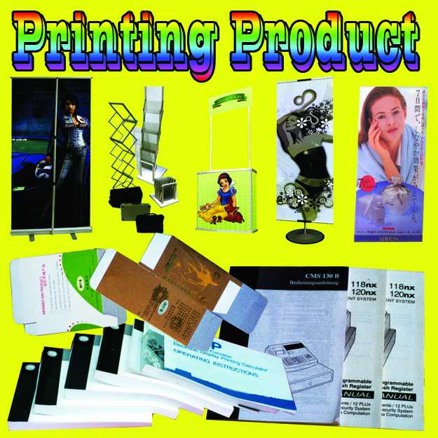 Printing_Cover_Category.jpg