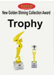 e-Catalogue-Trophy1_cover.jpg
